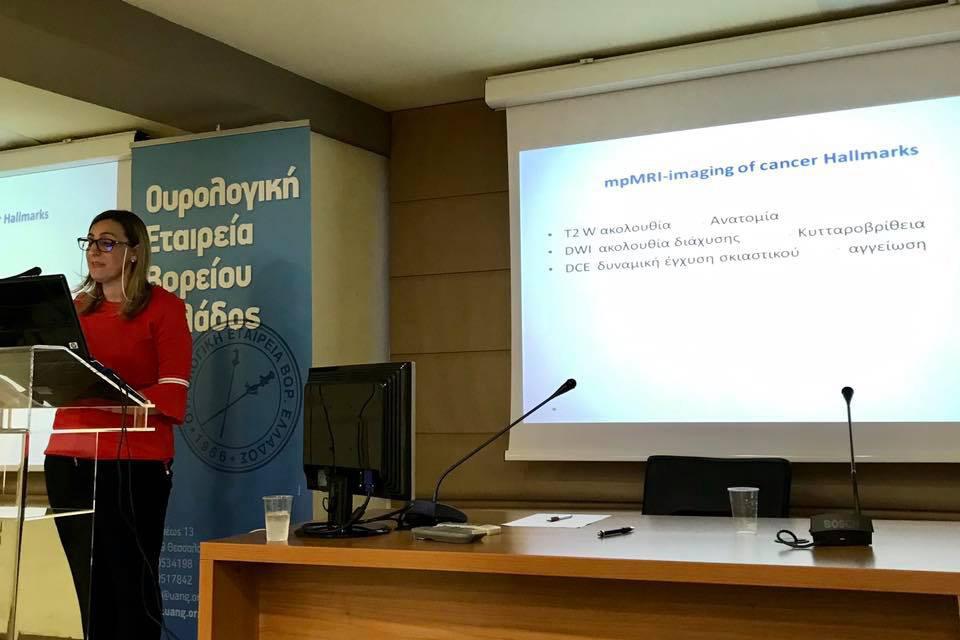 Ομιλία στην Ουρολογική Εταιρεία Βορείου Ελλάδος